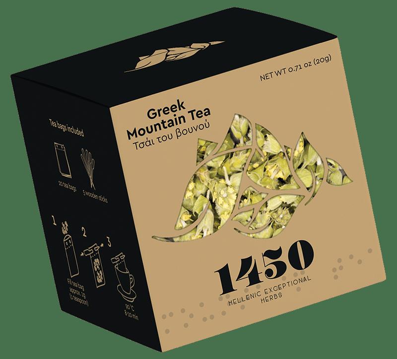 1450 Hellenic Exceptional Herbs Box Συσκευασία με Μπράιγ