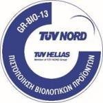 TUV Nord - Hellas πιστοποιητικό GR BIO 13